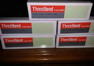 Gambar gam Threebond