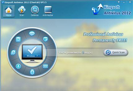 تحميل برنامج Kingsoft Antivirus للحماية من الفيروسات والملفات الضاره