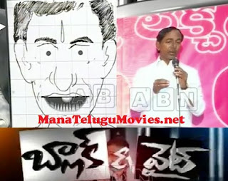 Black and White with KCR -9th Jan
