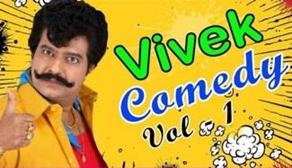 Vivek Comedy Scenes | Part 1 | Dum Dum Dum | Budget Padmanabhan | Tamil Comedy Scenes