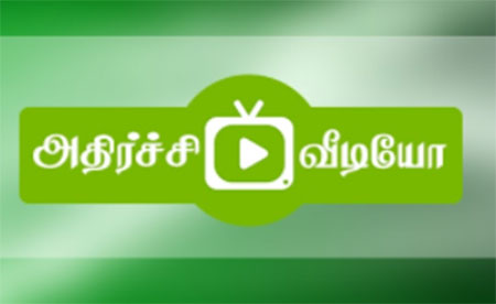 Athirchi Video – Maruthuvam & Cinema