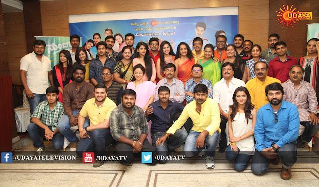 'Sundari' Udaya Tv Channel Upcoming Serial Wiki Plot,Cast,Promo,Song,Timing