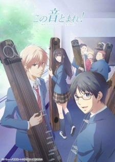 xem anime Kono Oto Tomare!