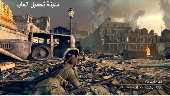 تحميل لعبة sniper elite v2 كاملة مع الكراك