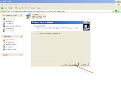 How to Isntall and use AlQuran in Word v2.2