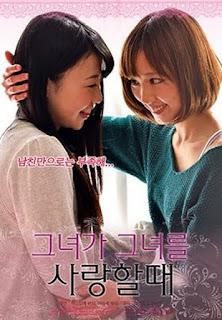 When she love her (2015)
