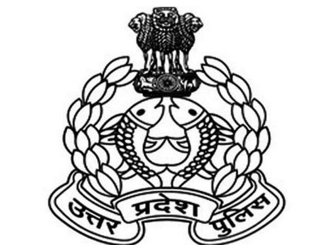Uttar Pradesh Police Recruitment Police Constable