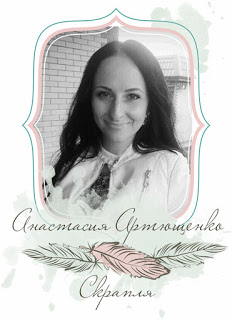 http://houseofmause.blogspot.ru/