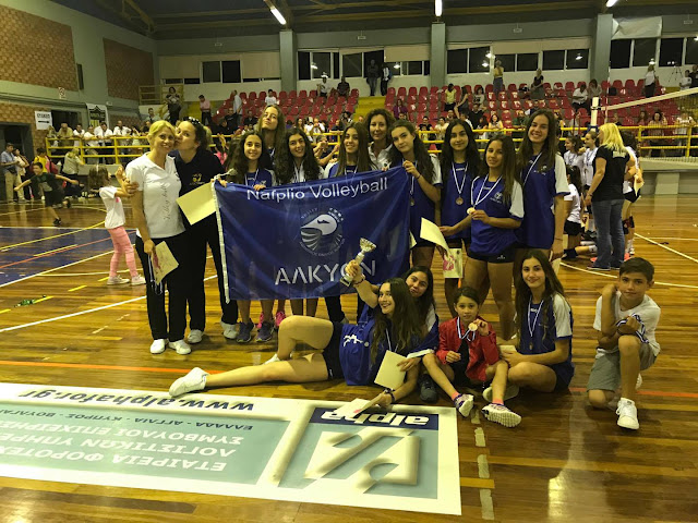 3η θέση για την Αλκυώνα στο final four Πελοποννήσου  (βίντεο)