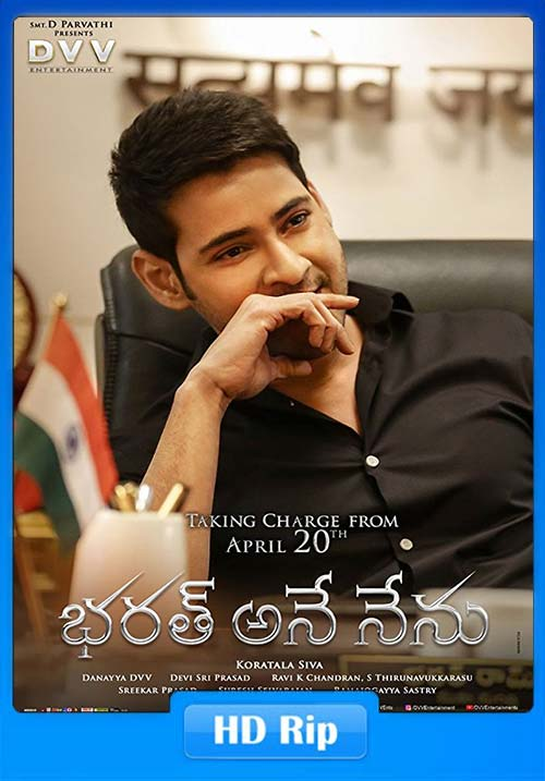 Bharat Ane Nenu 2018 720p Hindi HDRip | 480p 300MB | 100MB HEVC