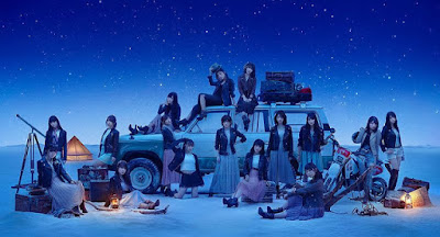 Details on AKB48 9th Album and how to get it