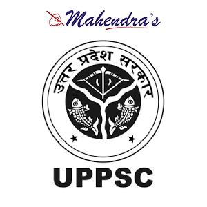 UPPSC PCS Prelims Exam 2018 Result Released