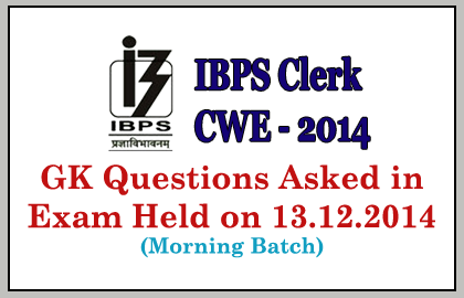 GK Questions Asked in IBPS Clerk Exams