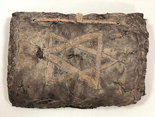 Βίβλος 1.200 ετών βρέθηκε στην Τουρκία (βίντεο)