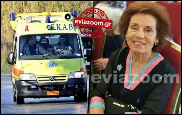 Το πρόσωπο της τραγωδίας στη Χαλκίδα! Έβαλε όπισθεν και σκότωσε τη μητέρα του!
