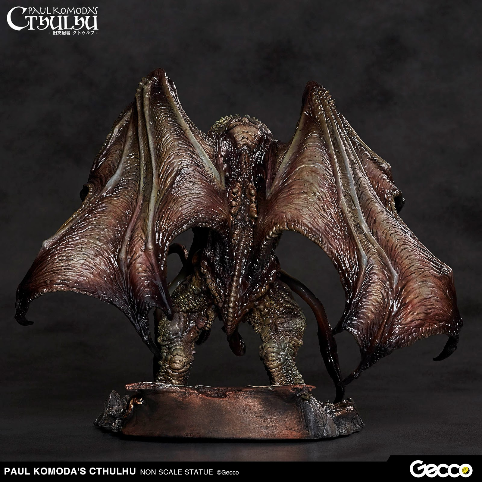 collecting toyz gecco announces paul komoda s cthulhu statue