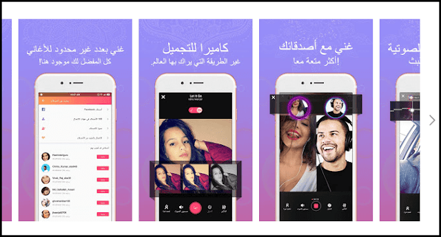 5 applications similar to the popular TikTok application for video creation 83