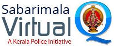 Sabarimala darshan Online Ticket booking