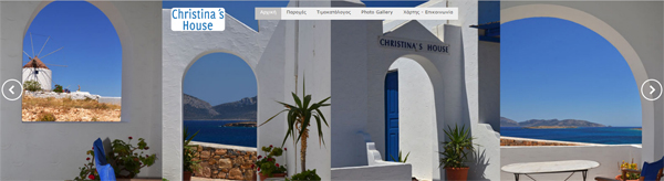 'Christina's House' Web Site - Koufonissia