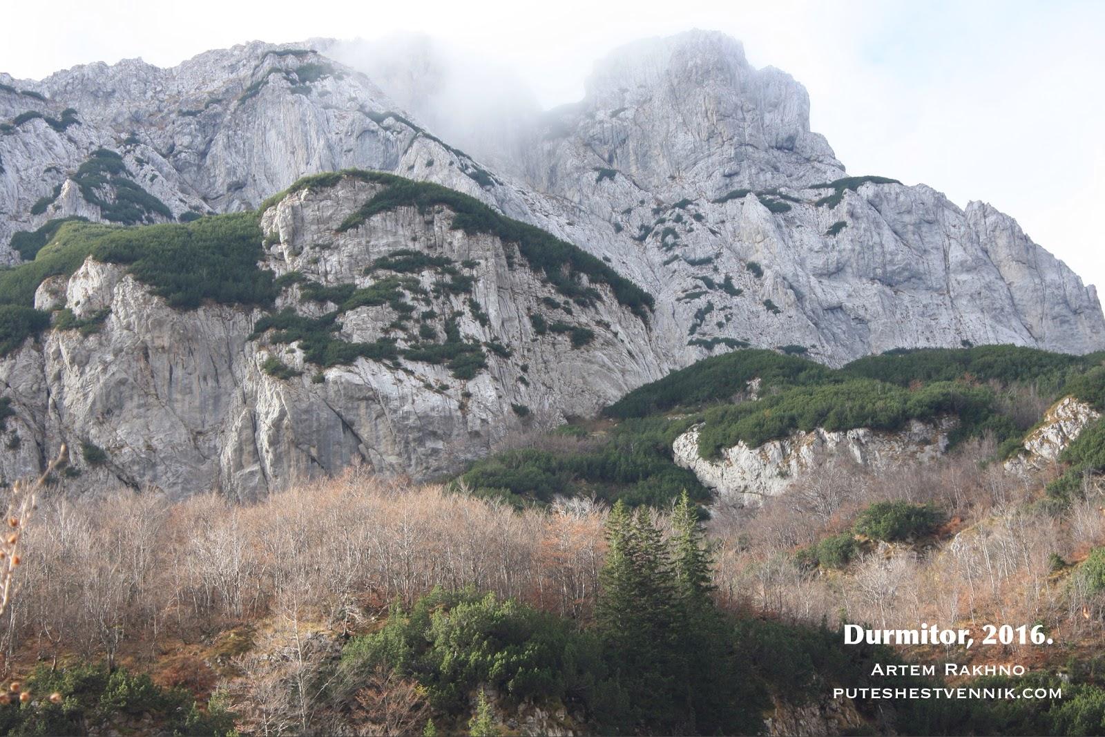Горы в Дурмиторе