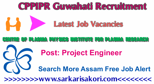 State Child Protection Society Assam Recruitment 2017 Chairperson & Members