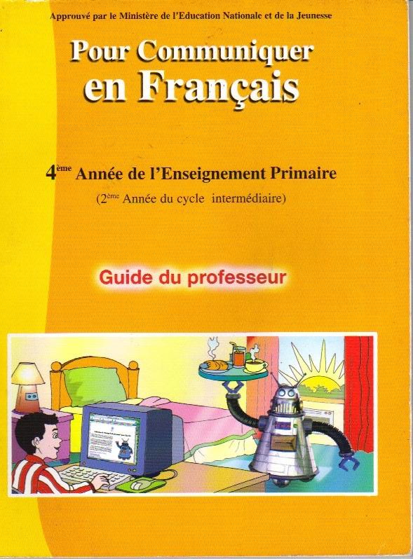 تحميل Pour communiquer en français للسنة الرابعة ابتدائي دليل المدرس