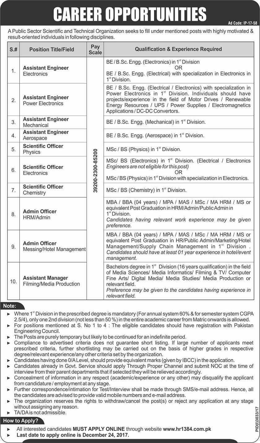 Media Sciences,MAS,MA,MSc,BBA, MBA, MPA,Hotel Management,Jobs in Atomic Energy, Jobs in Public Sector Organization,Jobs for Fresh Engineers, Jobs for Graduate Engineers, Graduate Trainee Jobs 2017,