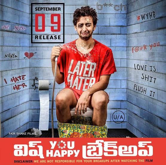 Wish You Happy Breakup 2019 Hindi Dubbed