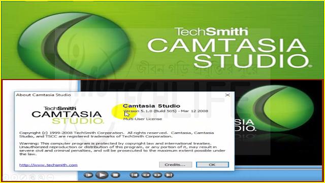 Camtasia Studio 5 ফুল ভারসন এবং সাথে ১০০% কার্যকরী