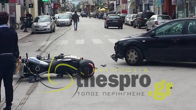Τροχαίο ατύχημα με μοτοσυκλέτα της Αστυνομίας (+ΦΩΤΟ)