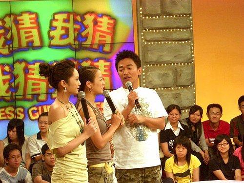 中國電視公司|中視電台|我猜我猜我猜猜現場錄影