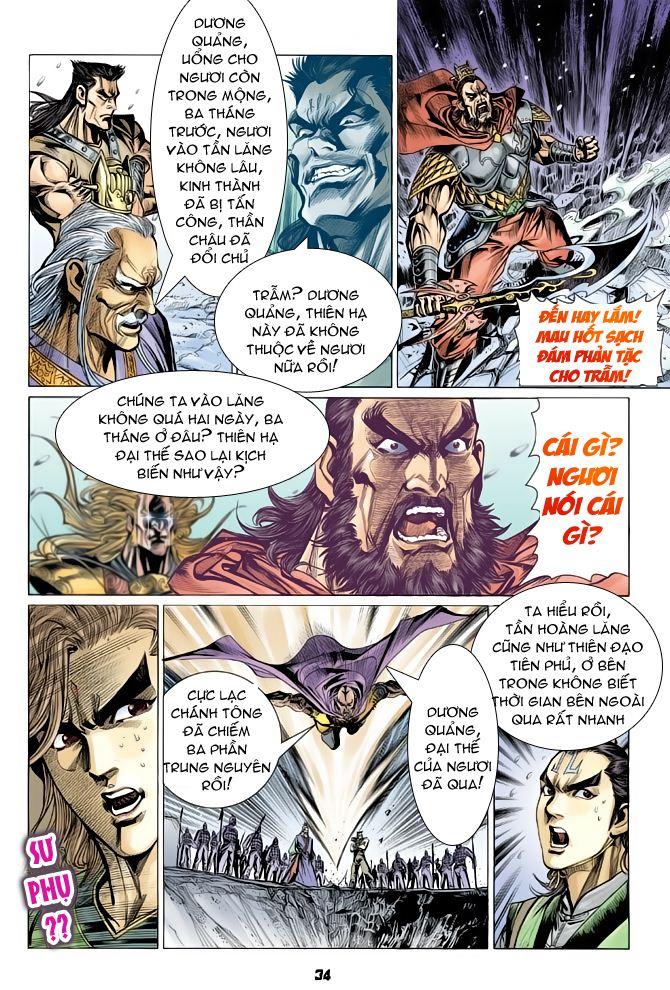 Đại Đường Uy Long chapter 55 trang 33