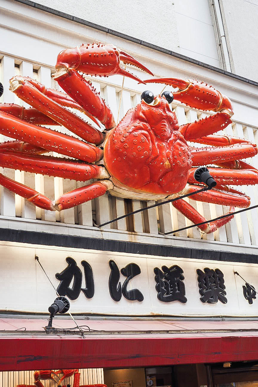 Giant red crab on shop front on Dotonbori
