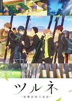 "Anime: Anunciado teaser y equipo para el anime ""Tsurune: Kazemai Kukou Kyudou-bu"""