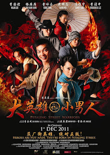 10. Petaling Street Warriors (2011)