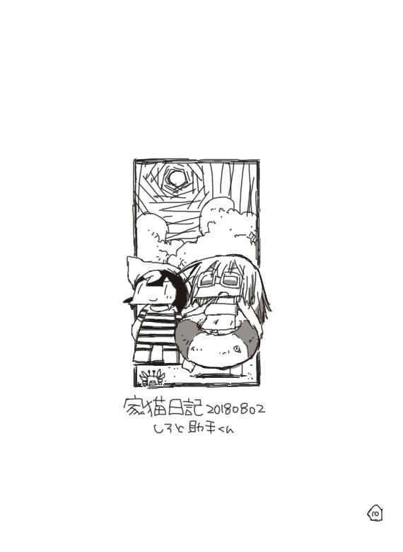 家猫日記20180802_ページ10