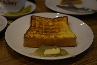 Toast Kaya Pandan Killiney Pontianak