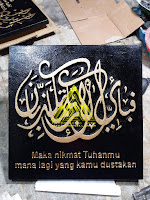 kaligrafi maka nikmat tuhanmu mana lagi yang kamu dustakan