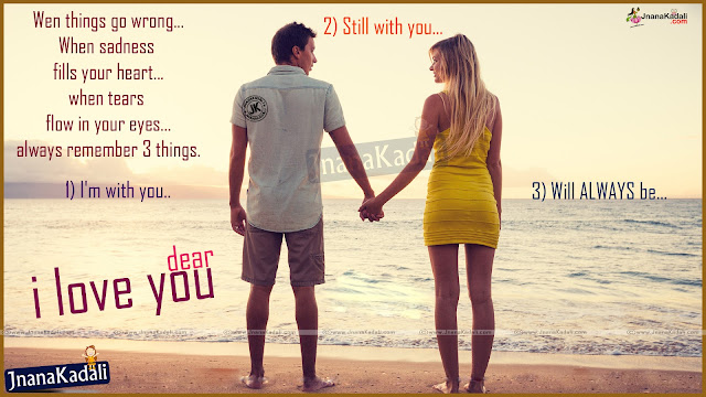 I Love You Quotations for Valentine's Day in English,Here is a Nice I Love You Sayings in English with Nice Images. Best I Love You Magical Images on Internet. Best and Cool I Love You Sayings fir WhatsApp. Magical I Love You Valentine's Day Quotes with Nice Love Couple Pictures.