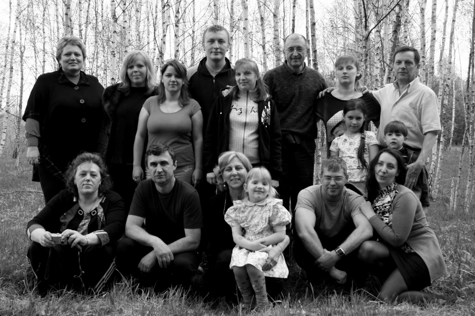 Galleria fotografica femminile ucraina