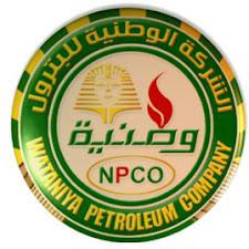 وظائف الشركة الوطنية للبترول التابعة لوزارة الدفاع المصرية التقديم الان