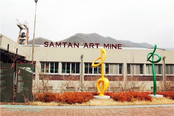 samtan art, Lokasi Syuting Drama Korea