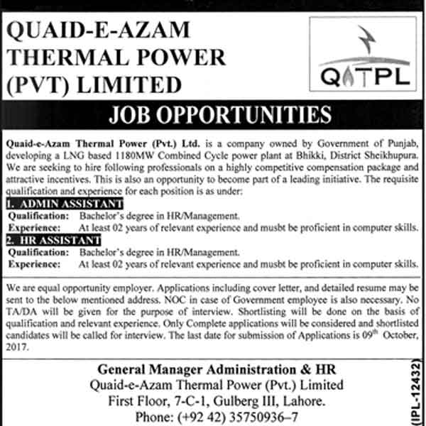 Jobs In Quaid E Azam Thermal Power Limited 22 Sep 2017