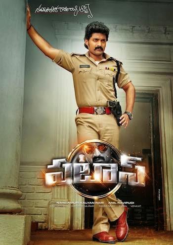 Pataas (2015) Telugu DTHRip 350MB