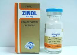 سعر دواعى إستعمال زينول فيال Zinol Vial حقن مضاد حيوى واسعة المجال