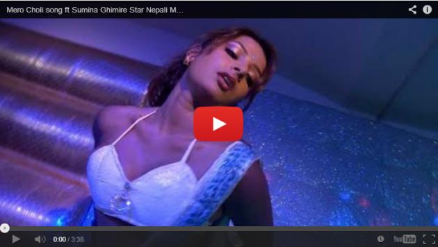 Mero Choli Yeti Ramro Chha By Sexy Sumina Ghimire- Star -3090