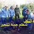 شرطة الشلف تنظم حملة تشجير