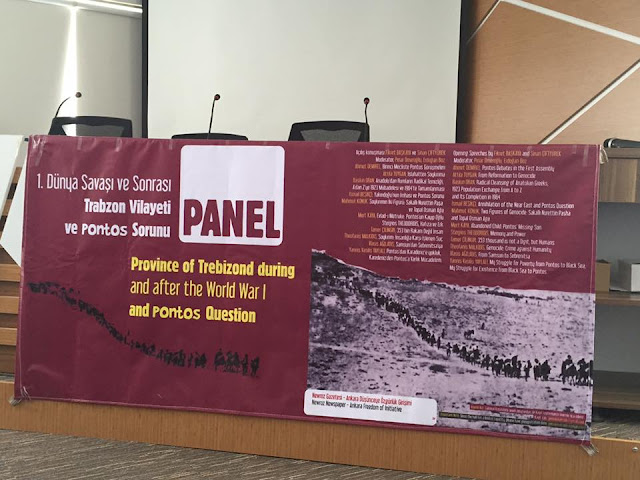 Σημαντικό συνέδριο στην Άγκυρα για το Ποντιακό ζήτημα