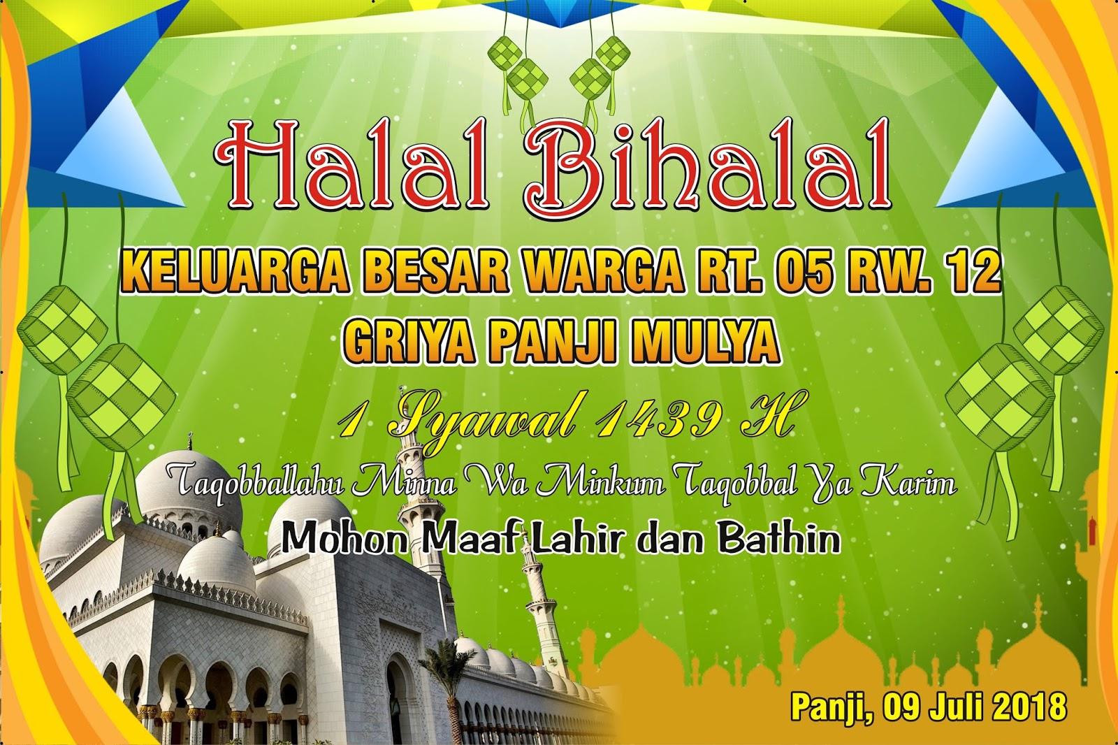 Contoh Desain Halal Bihalal Untuk Idul Fitri Versi Corel Draw