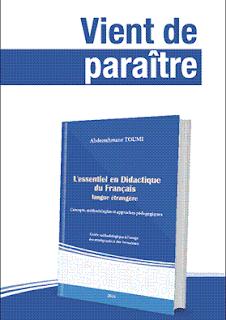 """كتاب  """" L'essentiel en didactique du français """""""